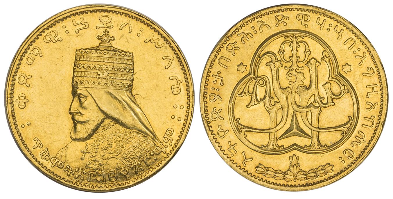 ETHIOPIA Haile Selassie I EE1923 (1930-31) AV Medal NGC MS62 Coronation Ex Adams