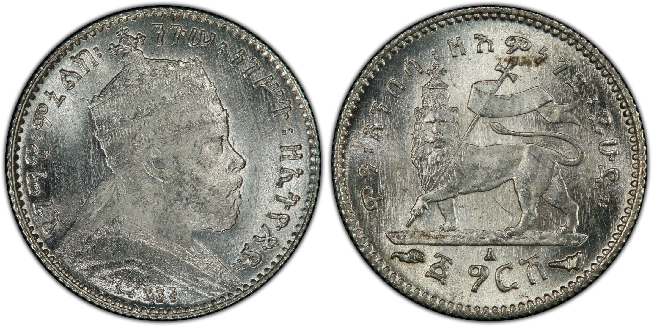 ETHIOPIA Menelik II 1895 (1902-03)-A AR Gersh PCGS MS66. 16.5mm 1.4038gm KM 12